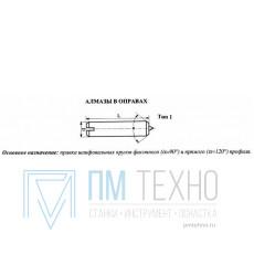 Алмаз в оправе 3908-0117, d=6.0, L50мм, угол  90гр., 0,13 карат