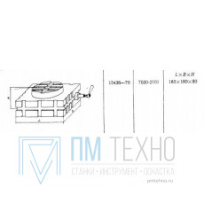 Головка Поворотная 180х180х 80 с планшайбой d 120мм (7030-2101) ГОСТ15436-70 (восстановленная)