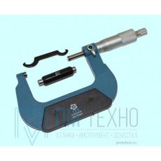 Микрометр Гладкий МК- 75   50- 75 мм (0,001) тв.сплав
