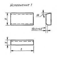 Пластина 61431 Т5К10 (32х18х10х8гр) (для проходных,расточных и револьверных резцов)