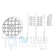 Плита Круглая d 240х 30 с Т-образными пазами 12мм (7081-2401) ГОСТ15195-70 (восстановленная)