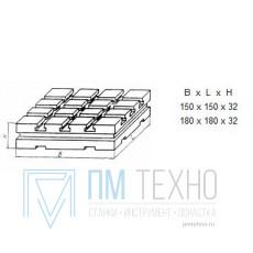 Плита Квадратная 150х150х32 с Т-образными пазами 8мм (В-9470 А) (восстановленная)