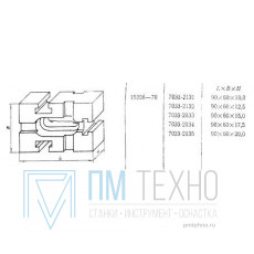 Подкладка прямоугольная 90х60х10 с 3-мя Т-образными пазами 12мм (7033-2131) ГОСТ15228-70 (ДСП-16) (восстановленная)