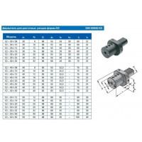 Резцедержатель для расточных резцов с ц/х Е2-40х40, с хвостовиком VDI40-3425 DIN69880