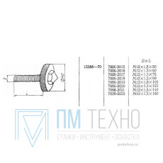 Винт нажимной М12х1,5х 50 D40мм (7006-2015) ГОСТ 15388-70