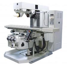 Горизонтальный консольно-фрезерный станок FU450MR / FU450MRNC
