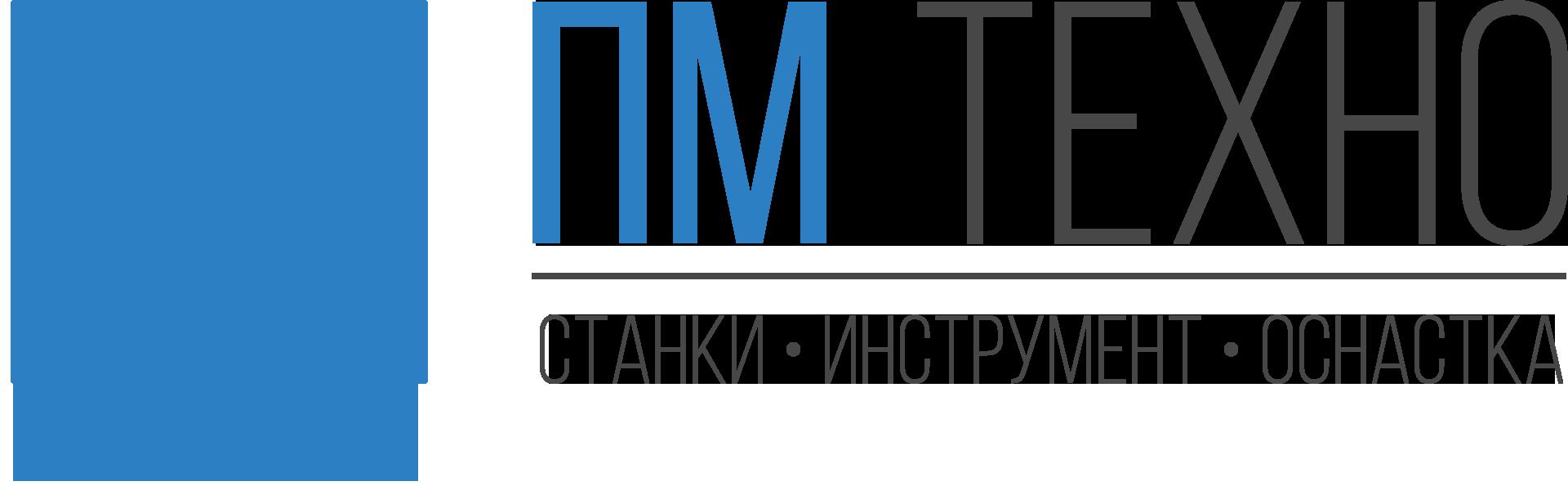 ПМ техно